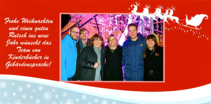 Weihnachtskarte_eingescannt_2015