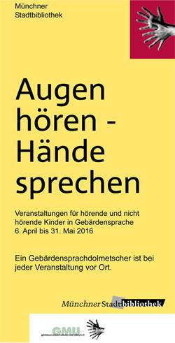 Flyer_Stadtbuechereien_1Seite_klein